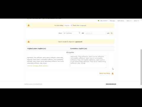 Changing the hidden keywords hidden inside your oxwall website.