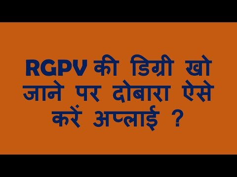 how to apply for duplicate degree in RGPV