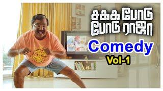 Sakka Podu Podu Raja Tamil Movie Comedy Scenes | Part 1 | Santhanam | Vaibhavi Shandilya
