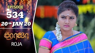ROJA Serial | Episode 534 | 20th Jan 2020 | Priyanka | SibbuSuryan | SunTV Serial |Saregama TVShows