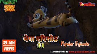 jungle book hindi  cartoon kahaniya for kids mega episode