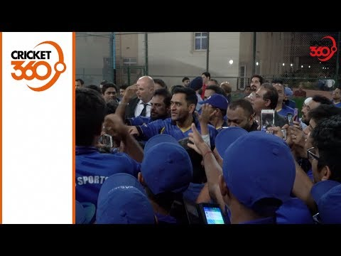 Fans go crazy as MS Dhoni opens Cricket Academy in Dubai