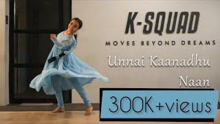 Unnai Kaanadhu naan | Vishwaroopam | Dance cover | Kamal Haasan | Rddhima