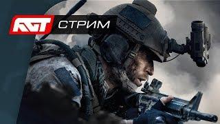 Call of Duty: Modern Warfare (2019) — Геймпад против клавомыши  ✪ Тестируем Logitech Pro X Gaming