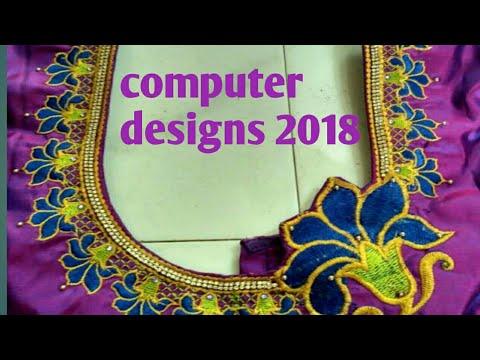 Latest computer designs 2018