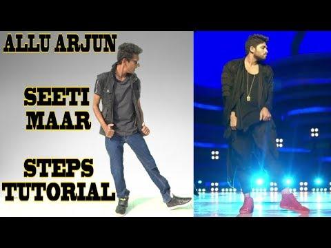 Download Allu Arjun - Seeti Maar | DJ | Signature Step