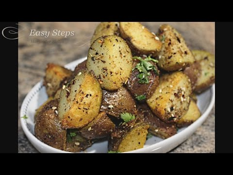 Pan Roasted Red Potatoes | Saute Red Potatoes Recipe | Potatoes Side Dish