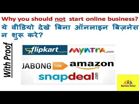 Why you should not start online Business/Reality of online operator
