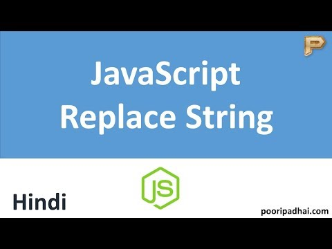 Replacing String Content   JavaScript -Hindi