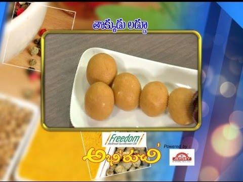 Tokkudu Laddu | Abhiruchi | 19th May 2017 | ETV Telugu