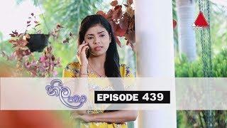 Neela Pabalu - Episode 439 | 16th January 2020 | Sirasa TV
