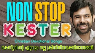 Malayalam christian devotional songs non stop mp3 free download