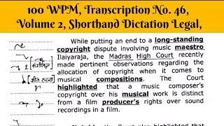 100 WPM, Transcription No 74, Volume 4, Shorthand Dictation, Kailash