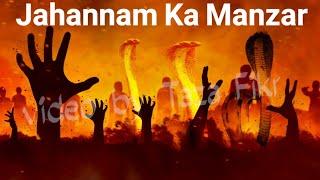 Jahannam kaisi Hay? ||Taza Fikr || تازہ فکر