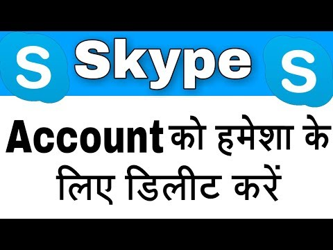 How To Delete Skype Account in Android