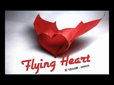 Tutorial: Paper Airplane Flying Heart/Circle/Square/etc. (first on YouTube)