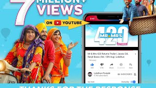 Mr & Mrs 420 Returns Trailer | Jassie Gill, Ranjit Bawa | Rel. 15th Aug | Lokdhun