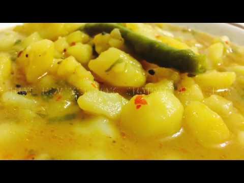 Chatpate Allo Curry/ Halwa Poori Wale Allo Curry/ Spicy Allo Curry