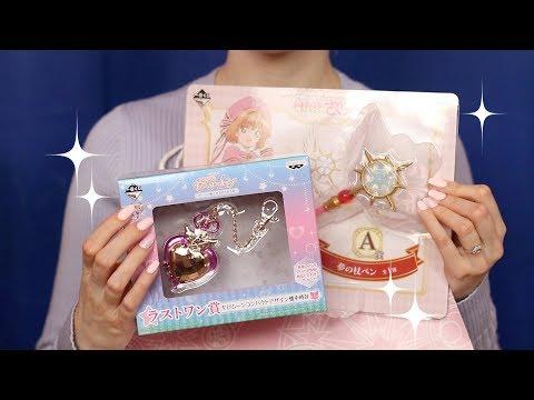 Sailor Moon & Cardcaptor Unboxing (ASMR soft spoken & whispering)