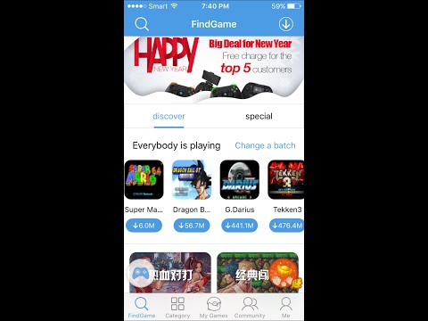 Happy Chick Game Emulator (Non Jailbreak) iOS 9.2.1/9.3 Play DS, Game Boy, PSP, MAME, GBC and N64