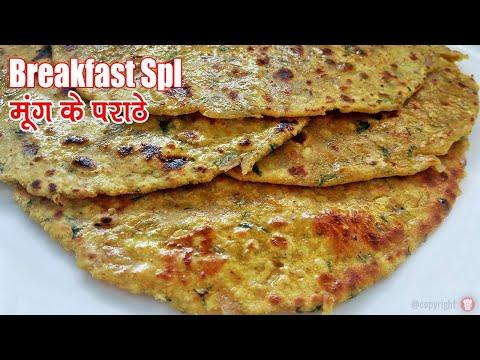 सुबह का नाश्ता या बच्चो का टिफ़िन बनाये Healthy मसाला मूंग पराठा |Easy indian Breakfast nashta Recipe