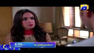 Tum Se Hi Taluq Hai - Episode 20 Promo | HAR PAL GEO