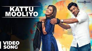 Kattu Mooliyo Video Song | Ohm Shanthi Oshaana | Nivin Pauly, Nazriya Nazim