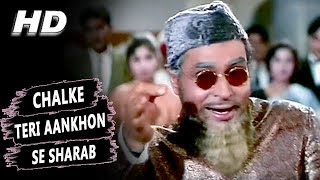 Chalke Teri Aankhon Se Sharab | Mohammed Rafi | Arzoo 1965 Songs | Sadhana, Rajendra Kumar