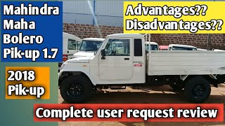 Mahindra Big Bolero Pik-up FB 1.7T Highlight Points | User Request Review | Specification | Millage