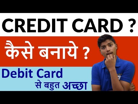 Credit Card Benefits - How to Make Credit Card Online?