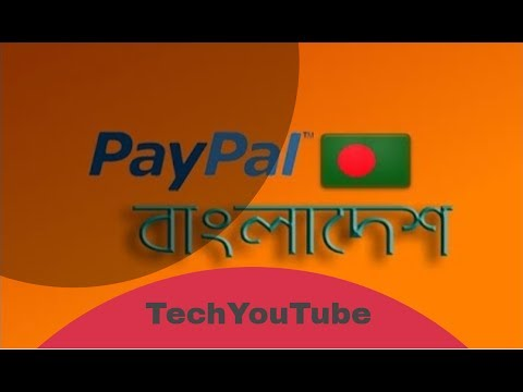 How to open Paypal from Bangladesh or Non-supported country