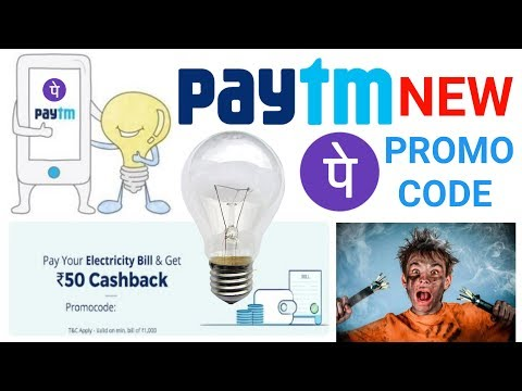 Paytm and phonepe electricity bill payment offer
