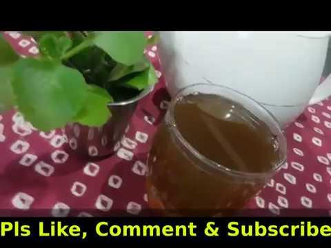 ചുമ മാറാൻ ഒരു എളുപ്പ വഴി Home remedy for Cough,Cold,headache,fever,weezing