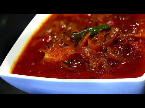 10 മിനുറ്റിൽ ചോറിനു ഒരു അടിപൊളി കറി|| ഉള്ളി കറി Ulli Curry...Savala Curry