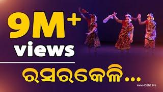 Sambalpuri Dance - Raserkeli, Team Lashya Kala - 38th Baishakhi 2017