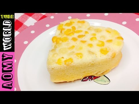 Super Soft Corn Cake | Corn Chiffon Cake | Dessert | BAKE AT HOME | YUMMY ❤
