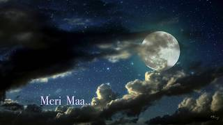 Maa Instrumental With Lyrics