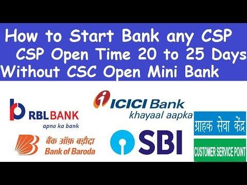 RBL Bank CSP Provider l iCiC Bank CSP Provider l Bank of Baroda CSP Provider l Bank CSP Commission