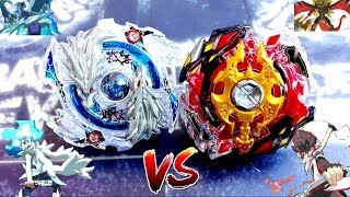 Lost Longinus .9.Sp VS Legend Spriggan .7.Mr - LUI vs RED EYE: Beyblade Burst God Evolution Battle!
