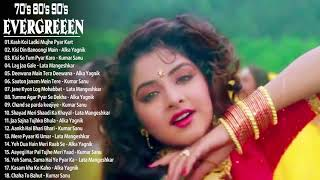 Old Hindi songs Unforgettable Golden Hits 💓💓 Ever Romantic Songs