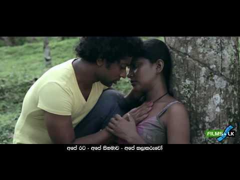 Xxx Mp4 Sayapethi Kusuma Frangipani Sinhala Movie Trailer By Www Films Lk සයපෙති කුසුම 3gp Sex