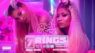 "Ariana Grande & Nicki Minaj - 7 RICH RINGS ""7 rings x rich sex"" 💍 (Mashup) | MV"