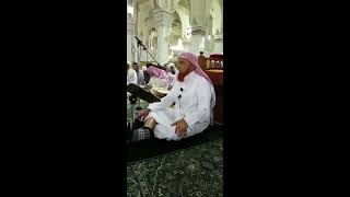 Very emotional bayan new in Saudi new latest vary depending