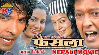Faisala | Nepali Movie | Rajesh Hamal, Biraj Bhatta, Rekha Thapa, Richa Ghimire