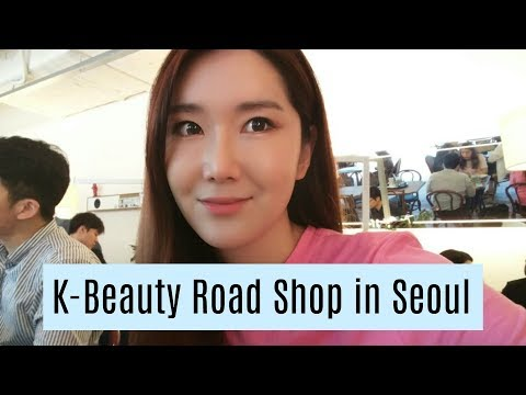 Clothes, Skincare, Makeup Shopping Guide in Gangnam | Innisfree, TonyMoly, Etude House, & More