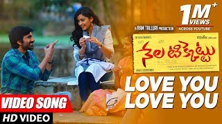 Nela Ticket Video Songs   Love You Love You Full Video Song   Ravi Teja, Malavika Sharma