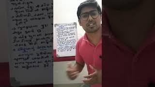 Std 6 Samajik Vigyan In Gujarati Medium Video - PlayKindle org