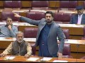 Download MNA Sheryar Afridi great Speach in Parliment 23-1-2018 MP3,3GP,MP4