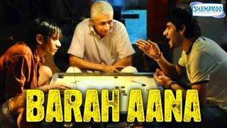 Barah Aana - Full Movie In 15 Mins - Naseeruddin Shah -  Vijay Raaz -  Arjun Mathur