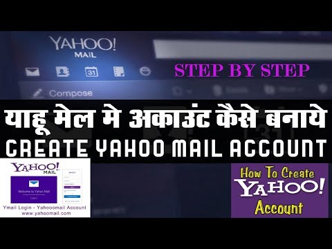 how to create yahoo mail account and uses